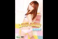 GRSC-0024 LOVE AGAIN