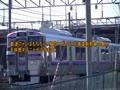 北海道新幹線の歩み CM
