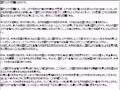 国際秘密力とフリーメーソンリー解説~米英政府の背景を暴露す【1】
